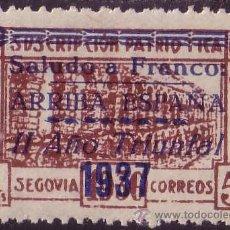 Sellos: ESPAÑA. LOCAL. (CAT. 7). SEGOVIA. (*) 5 CTS. II AÑO TRIUNFAL. MAGNÍFICO.. Lote 23460993