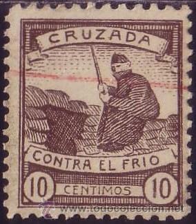 ESPAÑA. (CAT. 1). 10 CTS. CRUZADA CONTRA EL FRIO. MAGNÍFICO. (Sellos - España - Guerra Civil - Beneficencia)