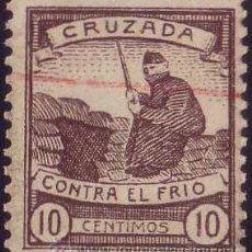 Sellos: ESPAÑA. (CAT. 1). 10 CTS. CRUZADA CONTRA EL FRIO. MAGNÍFICO.. Lote 23533677