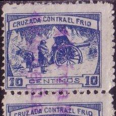 Sellos: ESPAÑA. (CAT. 3 (2)). PAREJA DE 10 CTS. CRUZADA CONTRA EL FRIO. BONITA.. Lote 23534306