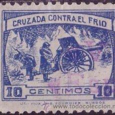Sellos: ESPAÑA. (CAT. 3). 10 CTS. CRUZADA CONTRA EL FRIO. MAGNÍFICO.. Lote 23534758