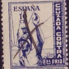 Sellos: ESPAÑA. (CAT. 9). 10 CTS. CRUZADA CONTRA EL FRIO. MUY BONITO.. Lote 23535056