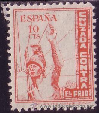 ESPAÑA. (CAT.10). ** 10 CTS. CRUZADA CONTRA EL FRIO. MAGNÍFICO. (Sellos - España - Guerra Civil - Beneficencia)
