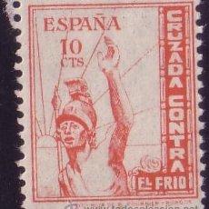 Sellos: ESPAÑA. (CAT.10). ** 10 CTS. CRUZADA CONTRA EL FRIO. MAGNÍFICO.. Lote 23535305