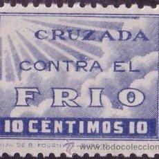 Sellos: ESPAÑA. (CAT.15). ** 10 CTS. CRUZADA CONTRA EL FRIO. MAGNÍFICO.. Lote 23553547