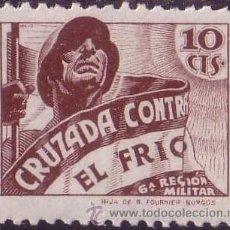 Sellos: ESPAÑA. (CAT. 22). ** 10 CTS. CRUZADA CONTRA EL FRIO. MAGNÍFICO.. Lote 23554473