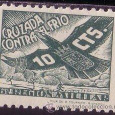 Sellos: ESPAÑA. (CAT. 26). ** 10 CTS. CRUZADA CONTRA EL FRIO/6ª REGIÓN MILITAR. MAGNÍFICO.. Lote 23554779