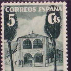 Sellos: ESPAÑA. LOCAL. (CAT. 48). (*) 5 CTS. HUÉVAR (SEVILLA). MUY BONITO.. Lote 23573467