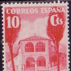 Sellos: ESPAÑA. LOCAL. (CAT. 51). ** 10 CTS. HUÉVAR (SEVILLA). MAGNÍFICO.. Lote 23573978