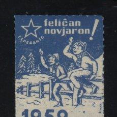 Sellos: S-2793- FELICITACION NAVIDAD. AÑO 1959. EN ESPERANTO. Lote 23638400