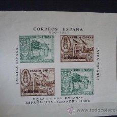 Timbres: EPILA(ZARAGOZA),1937,CATALOGO GALVEZ Nº 283,NUEVO CON GOMA Y SEÑAL DE FIJASELLOS. Lote 23651945