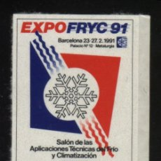 Sellos: S-2822- BARCELONA. EXPOFRYC 1991. Lote 23783293