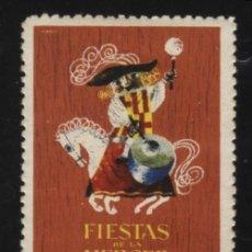 Sellos: S-2855- BARCELONA. FIESTAS DE LA MERCED 1960. Lote 23885505