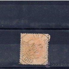 Sellos: MATASELLOS FECHADOR 1884 SOBRE EDIFIL 210 VILLAVICIOSA OVIEDO. Lote 23938058