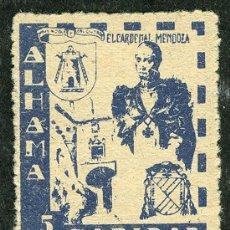 Sellos: SELLO ** CARIDAD ALHAMA - EL CARDENAL MENDOZA - ** 5 CTS (VER OFERTAS SELLOS GUERRA CIVIL). Lote 23989318