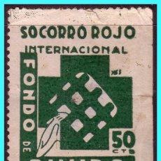 Sellos: SOCORRO ROJO ESPAÑA, GUERRA CIVIL, FESOFI Nº 1542 (*). Lote 24361502