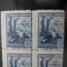 Sellos: SELLOS ESPAÑA 1939 EDIFIL NE 54. Lote 24390697