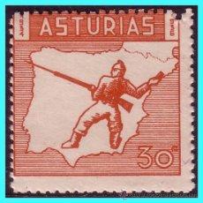 Sellos: ASTURIAS, GUERRA CIVIL, FESOFI Nº 1 * *. Lote 24409537