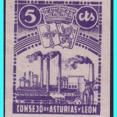 Sellos: ASTURIAS Y LEÓN, GUERRA CIVIL, FESOFI Nº 4 (*) CAMBIO DE COLOR. Lote 24412120