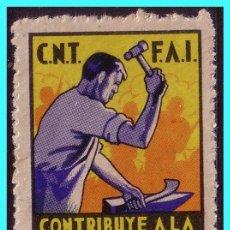 Selos: CNT - FAI, GUERRA CIVIL, GUILLAMÓN Nº 1890 *. Lote 24432467