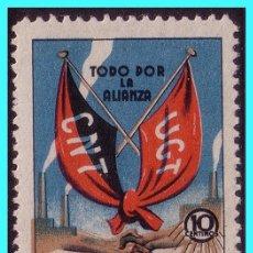 Sellos: CNT - UGT, GUERRA CIVIL, GUILLAMÓN Nº 1914 *. Lote 24432501