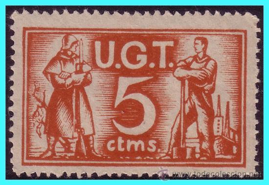 UGT, GUERRA CIVIL, GUILLAMÓN Nº 1973 * * (Sellos - España - Guerra Civil - Viñetas - Nuevos)