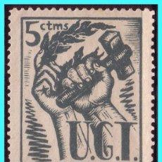 Sellos: UGT, GUERRA CIVIL, GUILLAMÓN Nº 1979 * *. Lote 24432761