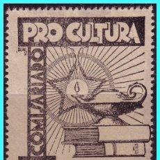 Sellos: PRO CULTURA, GUERRA CIVIL, GUILLAMÓN Nº 2056 (*) SS. Lote 24433153