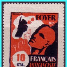 Sellos: FOYER DU FRANCAIS ANTIFASCISTE, GUERRA CIVIL, GUILLAMON Nº 2198 *. Lote 24439119