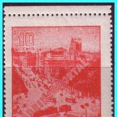 Selos: FOYER DU FRANCAIS ANTIFASCISTE, GUERRA CIVIL, GUILLAMON Nº 2202C *. Lote 24439265