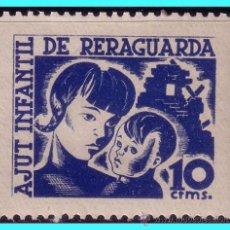 Sellos: AJUT INFANTIL DE RERAGUARDA, GUERRA CIVIL, GUILLAMON Nº 2288 * . Lote 24466432