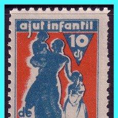 Sellos: AJUT INFANTIL DE RERAGUARDA, GUERRA CIVIL, GUILLAMON Nº 2295 * . Lote 24467540