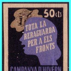 Sellos: CAMPANYA D´HIVERN 1938 - 1939, GUERRA CIVIL, GUILLAMON Nº 2467S (*) SS. Lote 24476333