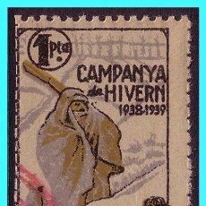 Sellos: CAMPANYA D´HIVERN 1938 - 1939, GUERRA CIVIL, GUILLAMON Nº 2468 * *. Lote 24476362