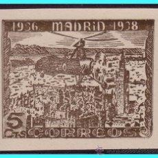Timbres: 2º ANIVº DEFENSA DE MADRID, GUERRA CIVIL, 5 CTS VERDE BRONCE * *. Lote 24537096