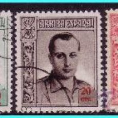 Sellos: BENEFICENCIA 1937 JOSÉ ANTONIO PRIMO DE RIVERA, EDIFIL Nº NE14 A NE18 (O). Lote 24544028