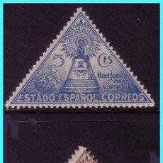Sellos: BENEFICENCIA 1938 VIRGEN DEL PILAR, EDIFIL Nº 19 Y 20 * *. Lote 24544061