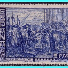 Sellos: BENEFICENCIA 1938 DÍA DEL HUÉRFANO POSTAL, EDIFIL SH34, 1 PTA AZUL * *. Lote 24546613