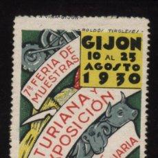 Sellos: S-2983- GIJON. VII FERIA DE MUESTRAS ASTURIANA Y 3ª EXPOSICIÓN AGROPECUARIA. 1930. Lote 24671947