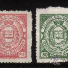 Sellos: S-2984- COLEGIO NACIONAL DE REGISTRADORES DE LA PROPIEDAD . Lote 24672851