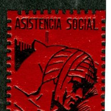 Sellos: SELLO ** ASISTENCIA SOCIAL DENIA ** 5 CTS (VER OFERTAS SELLOS GUERRA CIVIL). Lote 34139157