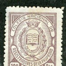 Sellos: SELLO ** COLEGIO NACIONAL DE REGISTRADORES DE LA PROPIEDAD ** 100 PTAS (VER OFERTAS SIMILARES). Lote 24732579