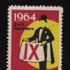 Sellos: S-2997- BARCELONA. IX CONGRESO MAGICO INTERNACIONAL. 1964. Lote 25001563