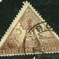 Sellos: SELLO ** HUERFANOS DEL CUERPO DE CORREOS ** 5 CTS (VER OFERTAS SELLOS GUERRA CIVIL). Lote 25217409