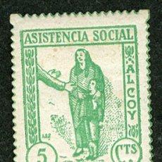 Sellos: SELLO ** ASISTENCIA SOCIAL ALCOY ** 5 CTS (VER OFERTAS SELLOS GUERRA CIVIL). Lote 25217667