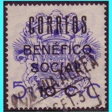 Sellos: CANARIAS LAS PALMAS, GUERRA CIVIL, FESOFI Nº 2 (O). Lote 25313010