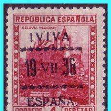 Timbres: VITORIA 1937 SELLO REPUBLICANO, EDIFIL Nº 16 * TIPO II. Lote 25422757