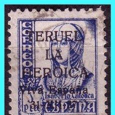 Sellos: TERUEL 1938 SELLO NACIONAL, EDIFIL Nº 14 (O) . Lote 25423868