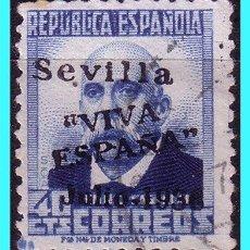 Sellos: SEVILLA 1936 SELLOS REPUBLICANOS, EDIFIL Nº 27HCC (O) . Lote 25424282