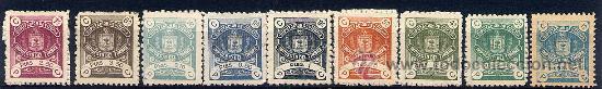 VIZCAYA. FISCALES 1,4,5,8,9,10,11,12 Y 14 DEL CATÁLOGO EDIFIL (Sellos - España - Guerra Civil - Locales - Nuevos)
